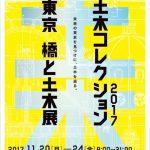 1101_dbc_poster