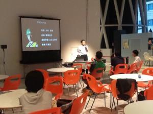 6日夜に開催されたスライドショーの様子。