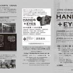 hokkaido_omote-150x150