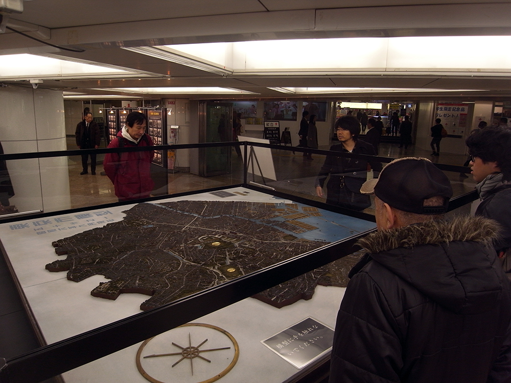東京都復興模型